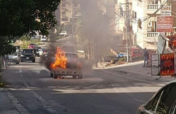 Ahmad Hariri's car on fire