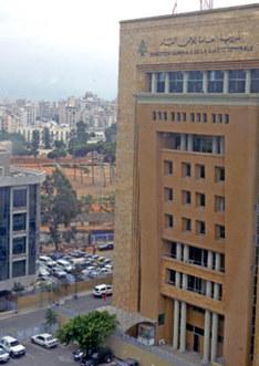 Lebanon's General Directorate of General Security building