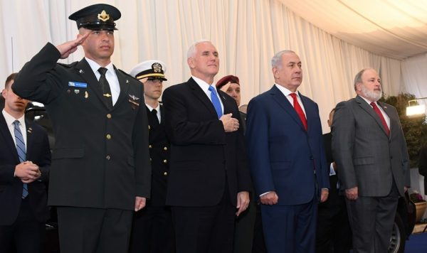 This Is not the Israel trip Mike Pence had planned. The U.S. vice president promised peace in the country's newly recognized capital, but his itinerary showed that a deal is far beyond reach.