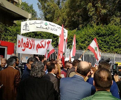A solidarity rally in support of Marcel Ghanem outside the Justice Palace in Baabda