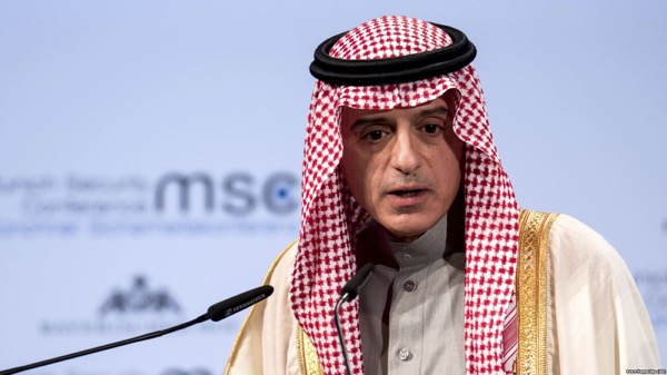 Saudi Arabia's Foreign Minister Adel al-Jubeir speaks at a security conference in Munich on February 18.