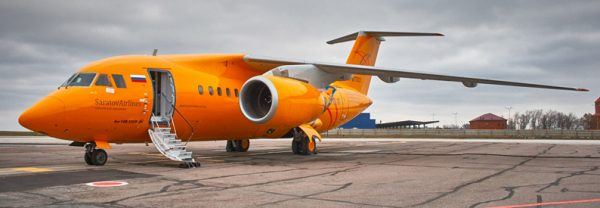 In Moscow region crashed AN-148 Saratov Airlines 100