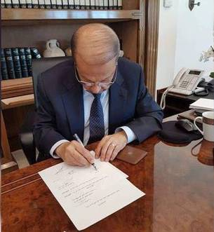 aoun signs decree