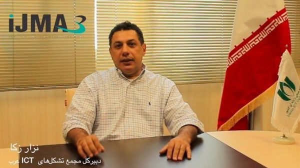 Nizar Zakka, a U.S. resident and Lebanese businessman has been in an Iranian prison since September 2015. His son, Nadim Nizar Zakka, is campaigning for his release