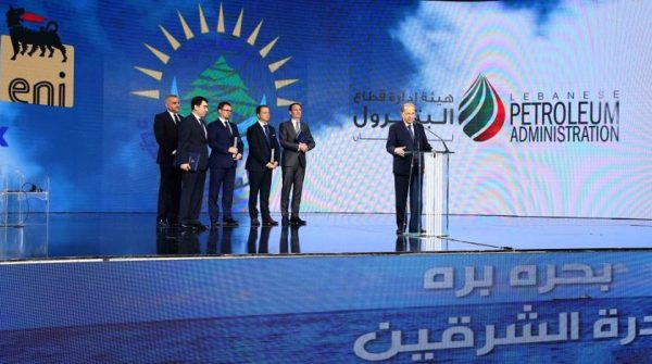 The Official Ceremony for the Signing of the Oil & Gas Agreements at BIEL