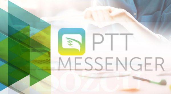 ptt-messenger-
