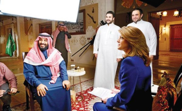 Crown Prince Mohammed bin Salman ahead of the interview with CBS anchor Norah O'Donnell. (CBS News/60Minutes)