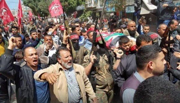 Funeral of Abdul Fattah Abdul Nabi