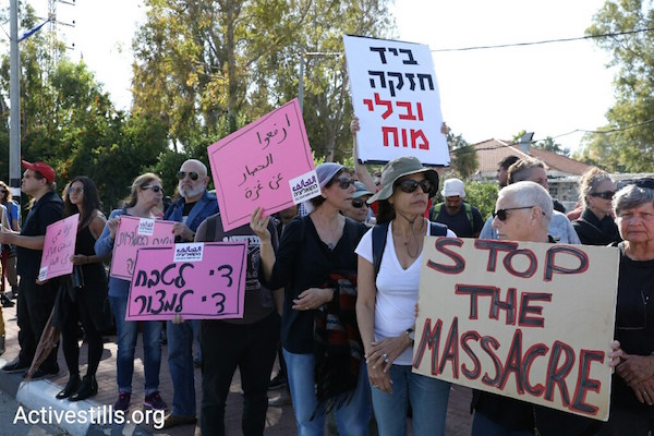 Israelis protest in solidarity with Gaza near the border. (Oren Ziv / Activestills.org)