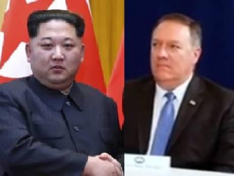 pompeo Kim