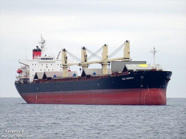 Turkish flagged Ince Inebolu bulk carrier