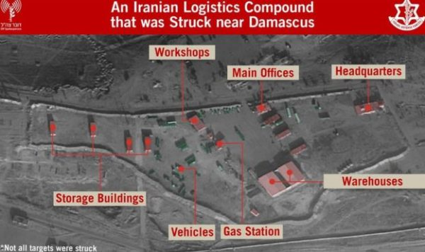 "The IDF has published satellite images of sites that it struck inside Syria in response. They include what it said were: Installations at Tel Gharba, Tel Kleb, Nabi Yusha and Tel Maqdad A Quds Force compound in al-Kiswah, south of Damascus An ""Iranian Logistics Compound"", 10km north-west of the capital"