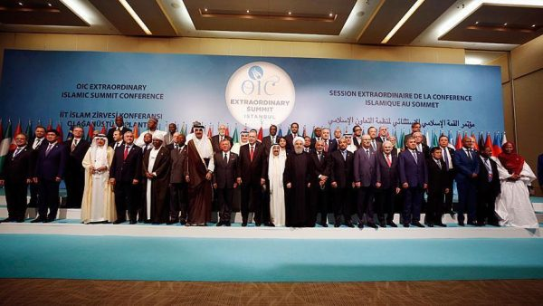 Turkish President Recep Tayyip Erdogan sent out a strong message against Israeli massacre of over 60 Palestinians during the ongoing extraordinary summit of the Organization of Islamic Cooperation (OIC) on Friday.