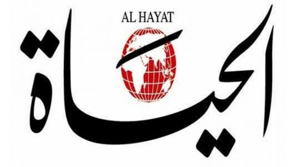 Prestigious pan-Arab newspaper al-Hayat which was founded by Lebanese journalist Kamel Mroueh  in 1946 closed its office in birthplace Lebanon