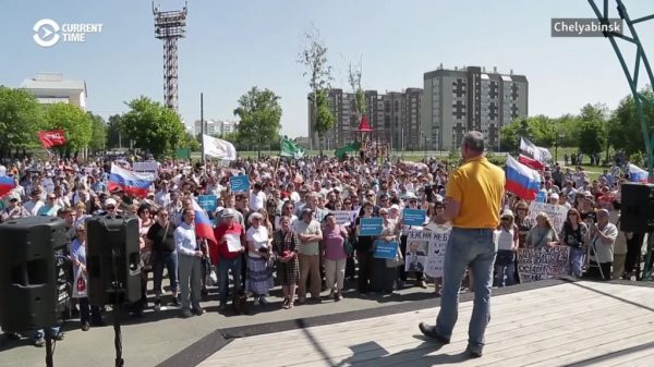 Thousands of Russians have protested in several cities against the government's plan to raise the retirement age. There was a strong presence of opposition politician Aleksei Navalny's supporters and the Russian Communist Party at a number of the July 1 protests. Current Time TV filmed rallies in Chelyabinsk, Tomsk, Kazan, Saratov, and Krasnodar.