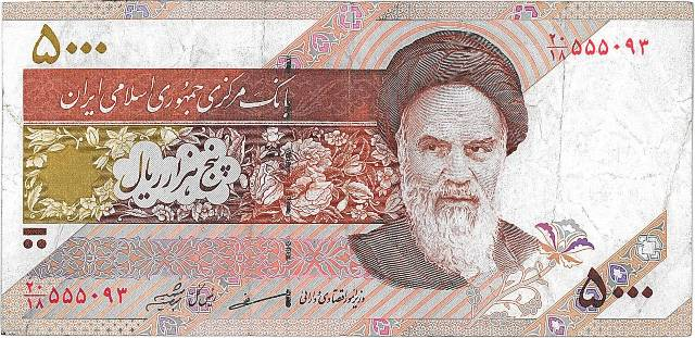 5000 rial . The 5000 Rial  banknote was worth  over $70 before the islamic regime took over in 1979. today it is worth less than 20  US cents
