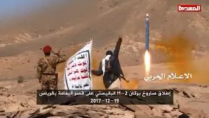 File photo of Yemen's Iran-backed Houthi rebels firing ballistic missile targeting the al-Yamamah royal palace in the Saudi capital of Riyadh, Houthi-affiliated TV al-Masirah provided the photo. Saudi  Arabia intercepts on almost daily basis all types of Iranian missiles