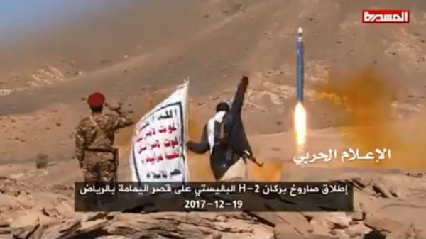 File photo of Yemen's Iran-backed Houthi rebels firing ballistic missile targeting the al-Yamamah royal palace in the Saudi capital of Riyadh, Houthi-affiliated TV al-Masirah reported. The Saudi intercept on almost daily basis these types of Iranian ballistic missile