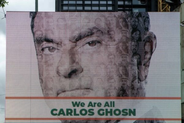 """Billboards show solidarity with former Nissan chairman and actual Renault CEO Carlos Ghosn claiming """"We Are All Carlos Ghosn"""", seen in Beirut, Lebanon, on December 7, 2018. © Getty Images. The Brazilian-born businessman also has French and Lebanese nationality. In 1960 when he was six years old, he and his mother and sister moved to Beirut, Lebanon, where he grew up and went school"""