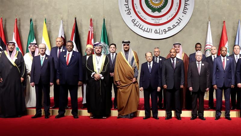 arab summit beirut