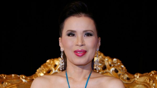Thai Princess Ubolratana Rajakanya poses during a news conference, 2008.