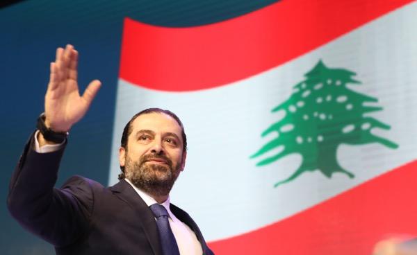 hariri lebanon flag