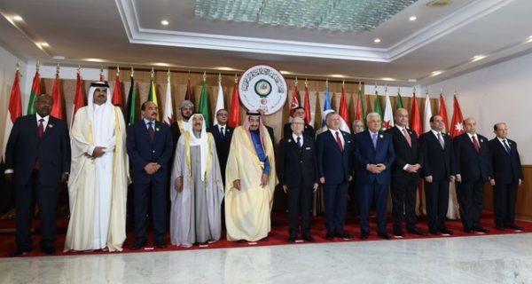 Arab leaders Arab League Summit tunisia