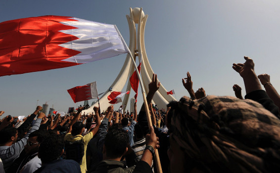 The decision to cancel comes after kingdom's parliament condemns visit and amid protests in the capital, Manama.