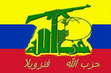 Hezbollah Venezuela flag