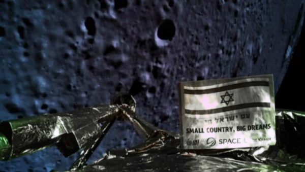 Israel Aerospace Industries / AFP | A picture taken by the camera of the Israeli Beresheet spacecraft of the moons surface before it crashed.