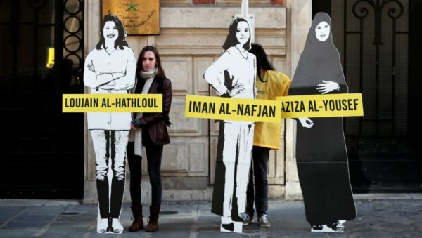 | A protest calling for the release of jailed women's rights activists outside the Saudi Arabian embassy in Paris, on March 8, 2019.