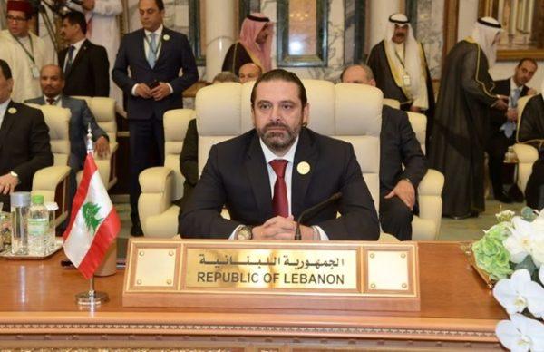 hariri arab summit mekkah