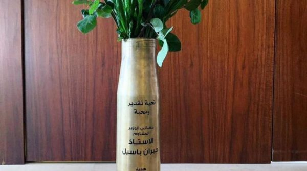 "Hezbollah gift. ""Greetings of appreciation and love to His Excellency the Resistant Minister Jebran Bassil."""