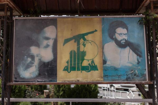Hezbollah poster in Baalbeck