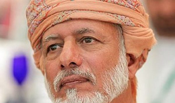 File photo: Oman's foreign minister Yusuf bin Alawi