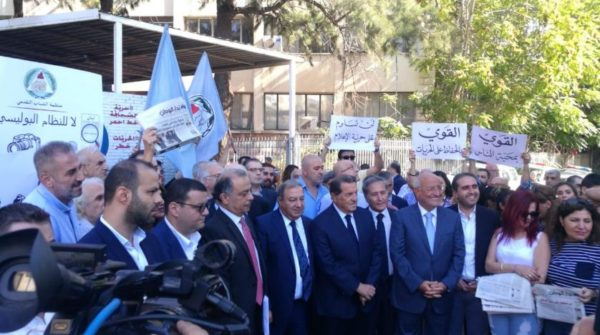 Journalists and politicians take part in a sit-in in front of the Justice Palace in solidarity with the Lebanese Nidaa al-Watan newspaper. (NNA)