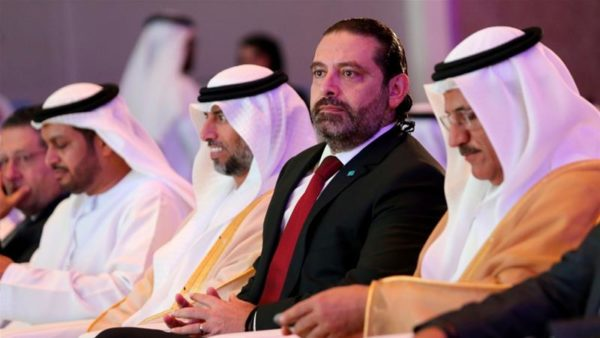 Prime Minister Saad Hariri (centre) hopes Lebanon's Gulf allies or regional sovereign wealth funds will offer support, but no public pledges have so far been made [Satish Kumar/Reuters]