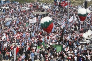 A general view of the rally in Beirut's Martyrs' Square, Lebanon, Sunday, Feb. 14, 2010