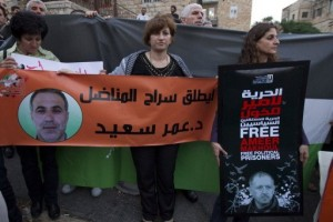 sayid makhoul  wives protest