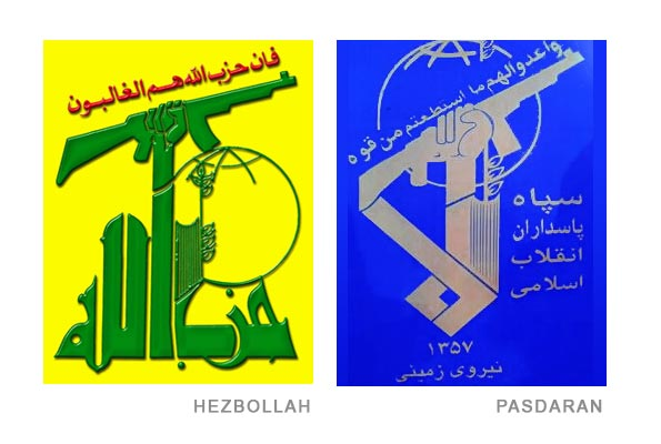 hezbollah -iranian revolutionary guards flags