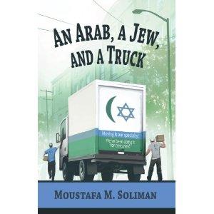 an arab a jew a truck