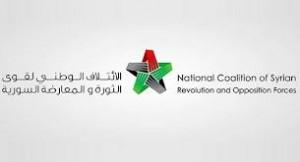 syrian national coalition logo 2
