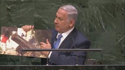 netanyahu speech at UN 2014