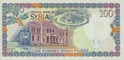 This 100 Syrian banknote was worth just over two US dollars when the uprising started in March  2011 today it is worth less than 60 cents