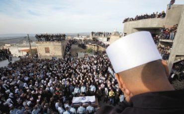 Zidan Sif funeral