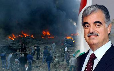 Former Lebanese PM Rafik Hariri , father of PM Saad Hariri was assassinated in downtown Beirut on February 14, 2005. 5 Hezbollah operatives have been accused of killing Hariri and are now being tried by the UN backed Special Tribunal for Lebanon
