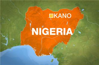 nigeria kano map
