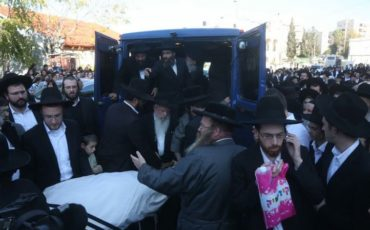 rabbi Moshe Twersky funeral