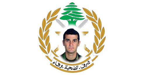 Mahmoud Ali Noureddine , the  Lebanese army   soldier that died