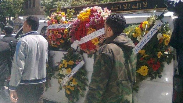 ghazali funeral 3